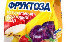 9 популярных сахарозаменителей
