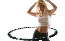 Насколько эффективны занятия с обручем для похудения?