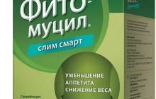 препарат для похудения - фитомуцил слим смарт