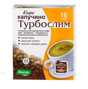 "Кофе-капучино ""турбослим"""