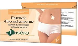 Пластырь для похудения Lusero