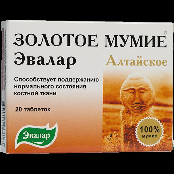 золотое мумие